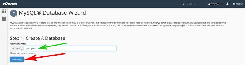 ایجاد دیتابیس با ابزار MySQL Database Wizard